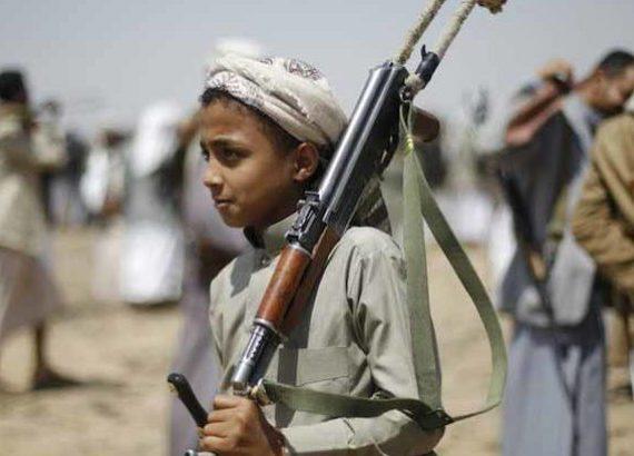 Reclutamiento de niños y niñas en el conflicto armado en Afganistán